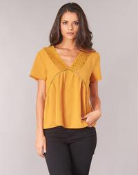 Odjeća Žene  Topovi i bluze Betty London JOCKY Žuta