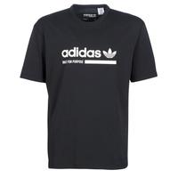 Odjeća Muškarci  Majice kratkih rukava adidas Originals SNAPI Crna