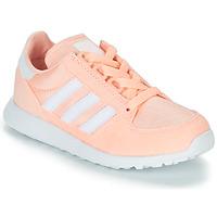 Obuća Djevojčica Niske tenisice adidas Originals OREGON Ružičasta