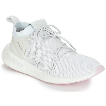 Obuća Žene  Niske tenisice adidas Originals ARKYN KNIT W Bijela