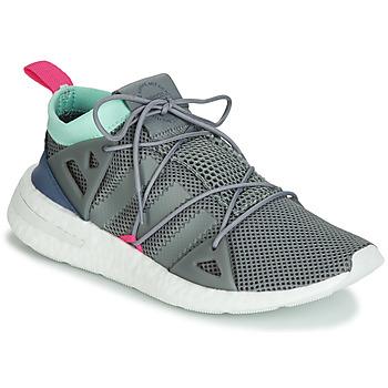 Obuća Žene  Niske tenisice adidas Originals ARKYN W Bijela / Blue