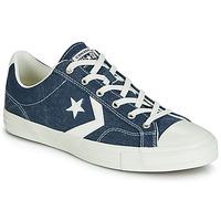 Obuća Muškarci  Niske tenisice Converse STAR PLAYER SUN BACKED OX Blue