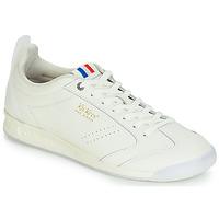 Obuća Muškarci  Niske tenisice Kickers KICK 18 Bijela