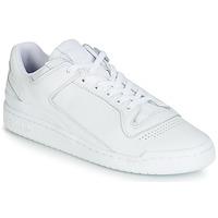 Obuća Muškarci  Niske tenisice adidas Originals FORUM LO DECON Bijela