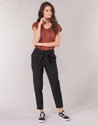 Odjeća Žene  Hlače s pet džepova Only ONLNICOLE Crna