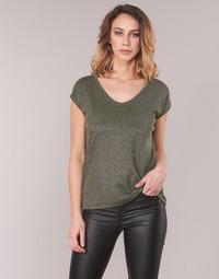 Odjeća Žene  Topovi i bluze Only ONLSILVERY Kaki