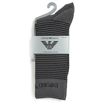 Modni dodaci Muškarci  Čarape Emporio Armani CC114-302302-00044 Siva