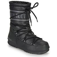 Obuća Žene  Čizme za snijeg Moon Boot MOON BOOT MID NYLON WP Crna
