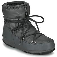 Obuća Žene  Čizme za snijeg Moon Boot MOON BOOT LOW NYLON WP 2 Siva