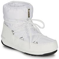 Obuća Žene  Čizme za snijeg Moon Boot LOW NYLON WP 2 Bijela