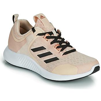 Obuća Žene  Niske tenisice adidas Performance EDGEBOUNCE 1.5 W Bež / Crna