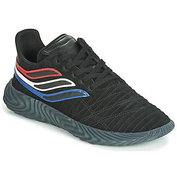 Obuća Muškarci  Niske tenisice adidas Originals SOBAKOV Crna