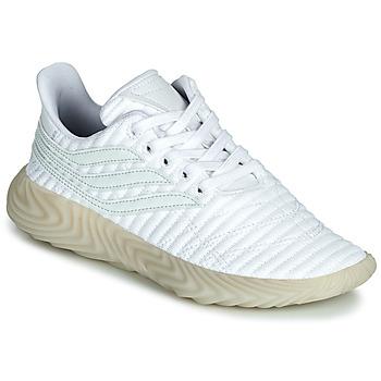 Obuća Dječak  Niske tenisice adidas Originals SOBAKOV J Bijela