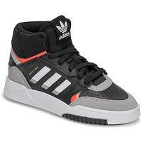 Obuća Dječak  Visoke tenisice adidas Originals DROP STEP J Crna / Siva