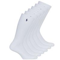 Modni dodaci Muškarci  Čarape Polo Ralph Lauren ASX110 6PK CR PP-CREW-6 PACK Bijela