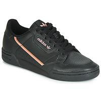 Obuća Žene  Niske tenisice adidas Originals CONTINENTAL 80 W Crna