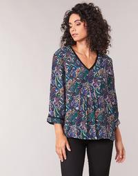 Odjeća Žene  Topovi i bluze Vero Moda VMBECKY Multicolour