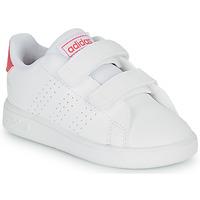 Obuća Djevojčica Niske tenisice adidas Originals ADVANTAGE I Bijela
