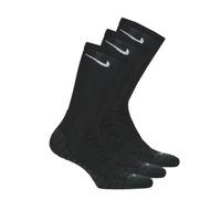 Modni dodaci Muškarci  Čarape Nike SX5547-010 Crna
