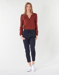Odjeća Žene  Chino hlačei hlače mrkva kroja Only ONLPOPTRASH Blue