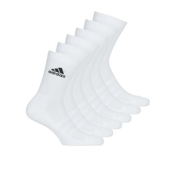 Modni dodaci Sportske čarape adidas Performance CUSH CRW 6PP Bijela