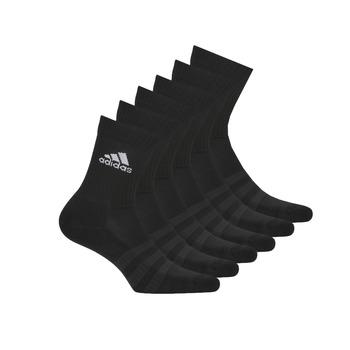 Modni dodaci Sportske čarape adidas Performance CUSH CRW PACK X6 Crna