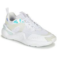 Obuća Žene  Niske tenisice Puma RISE Glow Bijela