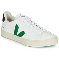 Obuća Niske tenisice Veja CAMPO Bijela / Zelena / Crna