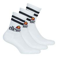 Modni dodaci Sportske čarape Ellesse PULLO Bijela