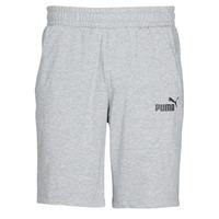 Odjeća Muškarci  Bermude i kratke hlače Puma JERSEY SHORT Siva