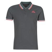 Odjeća Muškarci  Polo majice kratkih rukava Kappa ESMO Siva / Bijela / Narančasta