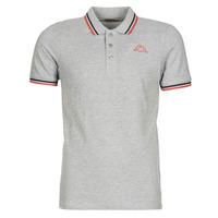 Odjeća Muškarci  Polo majice kratkih rukava Kappa ESMO Siva