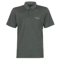 Odjeća Muškarci  Polo majice kratkih rukava Columbia TECH TRAIL POLO Siva