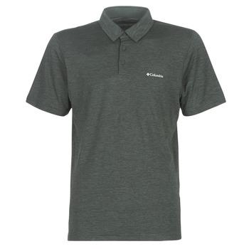 Odjeća Muškarci  Polo majice kratkih rukava Columbia Tech Trail Polo Shark