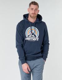 Odjeća Muškarci  Sportske majice Element SONATA Blue
