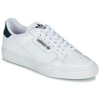 Obuća Niske tenisice adidas Originals CONTINENTAL VULC Bijela
