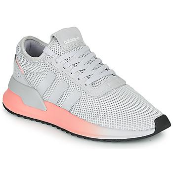 Obuća Žene  Niske tenisice adidas Originals U_PATH X W Siva / Ružičasta