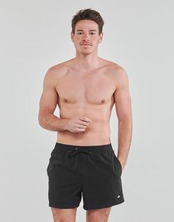 Odjeća Muškarci  Kupaći kostimi / Kupaće gaće Quiksilver EVERYDAY VOLLEY Crna