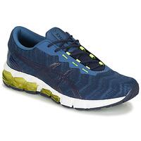 Obuća Muškarci  Niske tenisice Asics GEL-QUANTUM 180 5 Blue