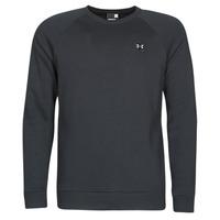 Odjeća Muškarci  Sportske majice Under Armour  Crna