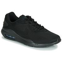 Obuća Muškarci  Niske tenisice Nike AIR MAX OKETO Crna