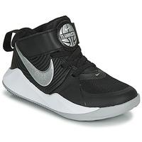 Obuća Djeca Multisport Nike TEAM HUSTLE D 9 PS Crna / Srebrna