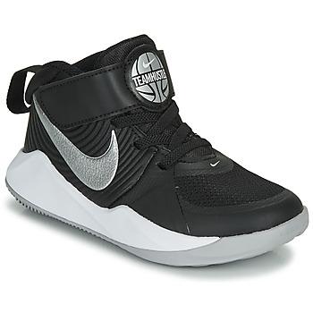 Obuća Dječak  Košarka Nike TEAM HUSTLE D 9 PS Crna / Srebrna