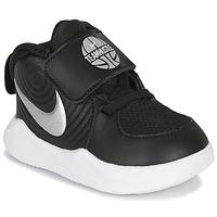 Obuća Dječak  Košarka Nike TEAM HUSTLE D 9 TD Crna / Srebrna