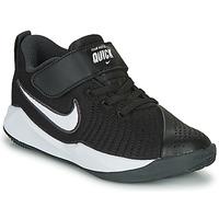 Obuća Djeca Multisport Nike TEAM HUSTLE QUICK 2 PS Crna / Bijela