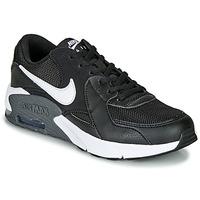 Obuća Djeca Niske tenisice Nike AIR MAX EXCEE GS Crna / Bijela
