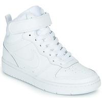 Obuća Djeca Visoke tenisice Nike COURT BOROUGH MID 2 GS Bijela