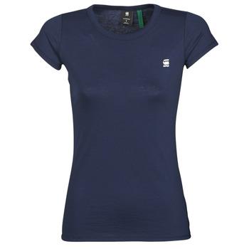 Odjeća Žene  Majice kratkih rukava G-Star Raw EYBEN SLIM R T WMN SS Blue