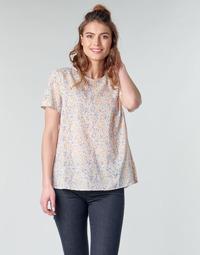 Odjeća Žene  Topovi i bluze Benetton DANIEL Bijela / Multicolour