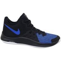 Obuća Muškarci  Košarka Nike Air Versitile Iii